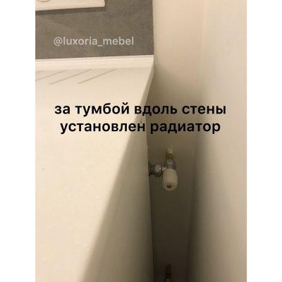 Luxoria Заказать мебель в Новосибирске